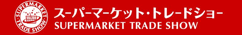 Cartel supermarket show