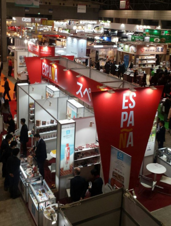 Supermarket Trade Show Japon